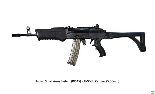 indian army insas amogh carbine rifle