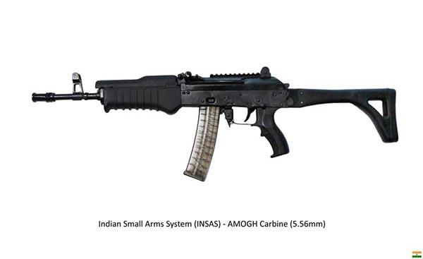 insas amogh carbine rifle
