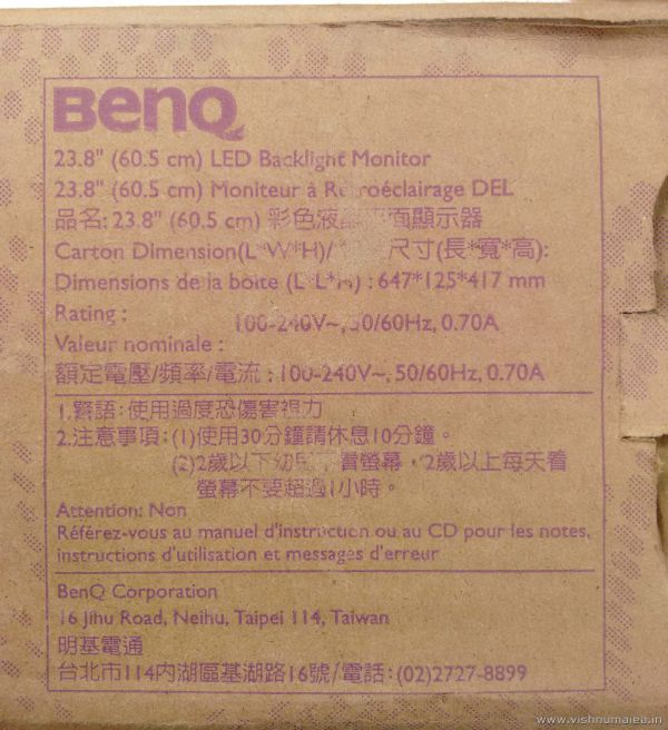 benq gw2470 24 inch monitor